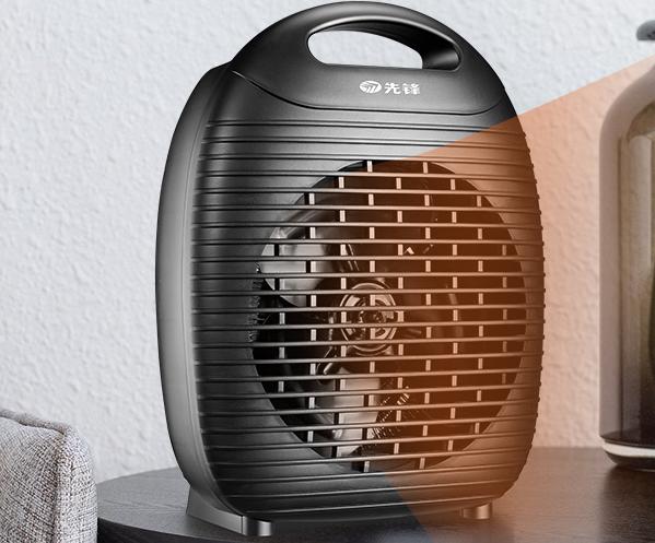 先锋迷你电暖器哪款好?先锋迷你电暖器推荐排行?