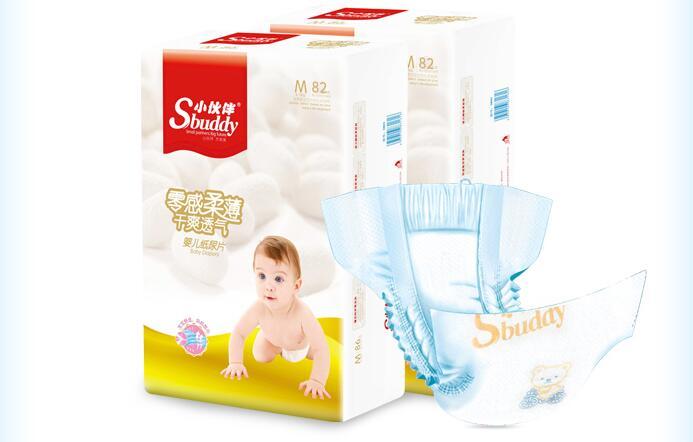 纸尿裤选购使用全攻略 你给宝宝用对了吗