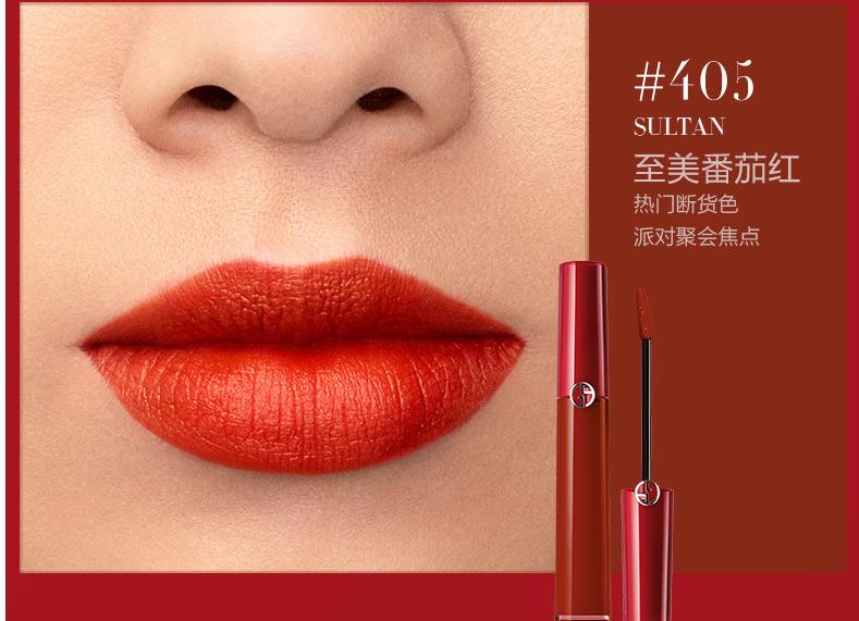 唇釉知识百科:唇釉怎么涂 唇釉和口红的区别