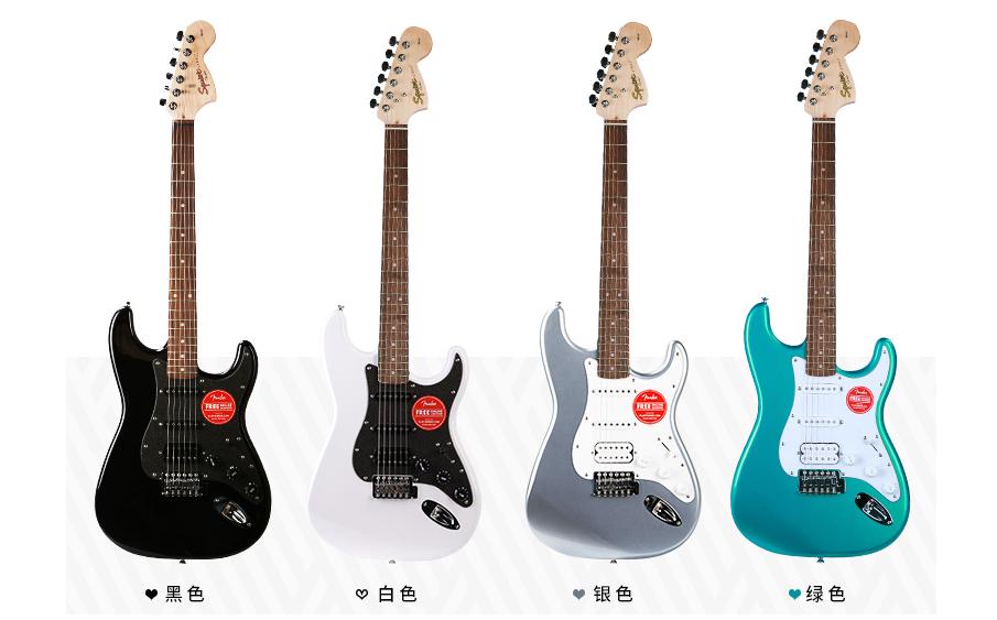 电吉他该怎么选 电吉他和木吉他区别在哪