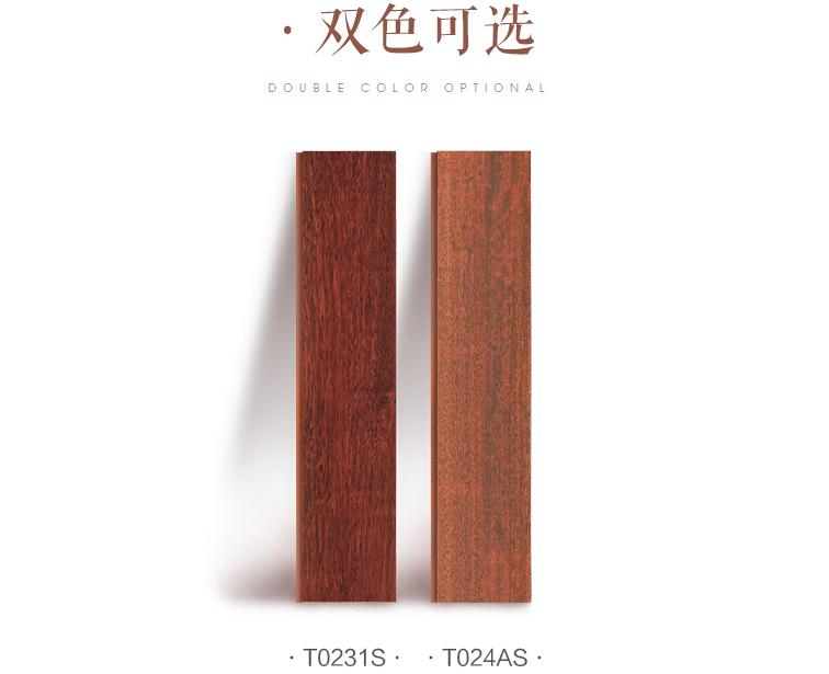 瓷砖好还是木地板好 木地板选购技巧