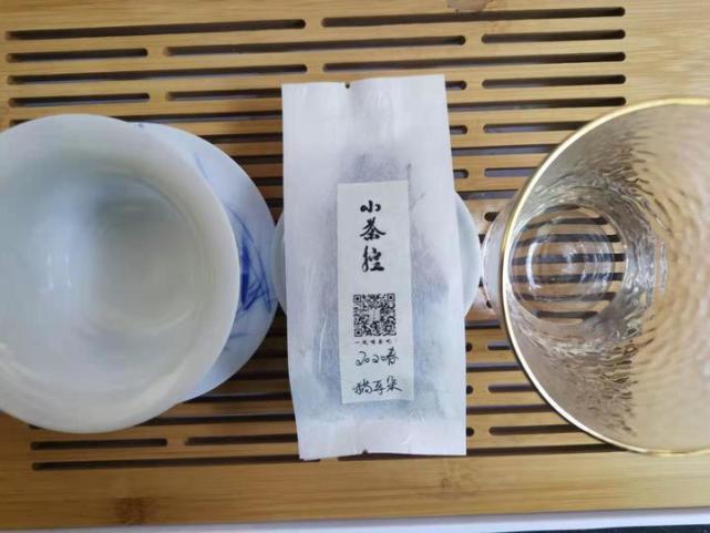 非主流普洱茶 小叶种