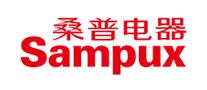 桑普/Sampux