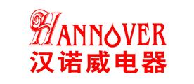 汉诺威/HANNOVER