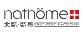 北欧欧慕/Nathome