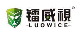 镭威视/Luowice