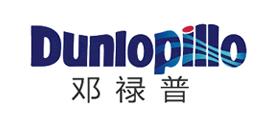 Dunlopillo是什么牌子_邓禄普品牌怎么样?