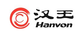 HANVON是什么牌子_汉王品牌怎么样?