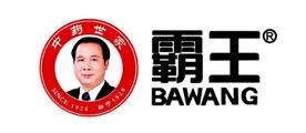 霸王/BAWAMG